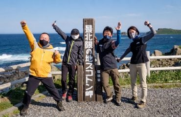 The northernmost point of Rebun and our Japan's Far North tour